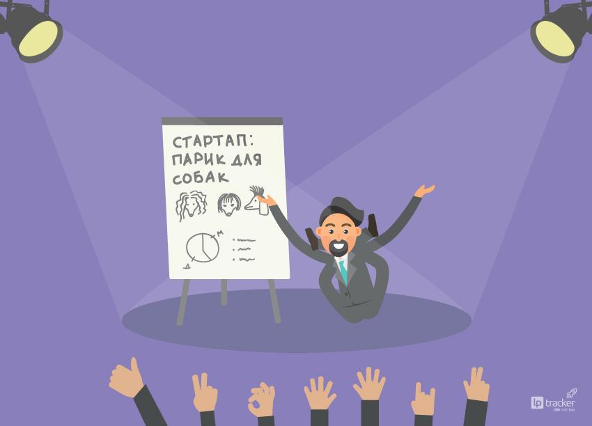 как-написать-презентацию (1)